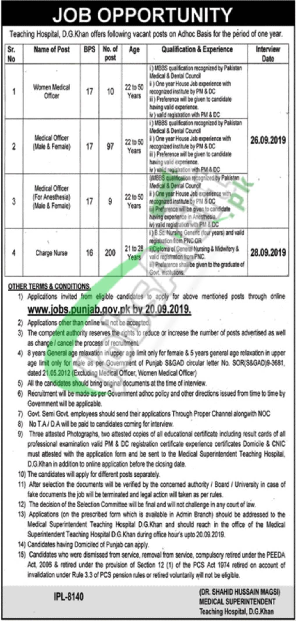 DHQ DG Khan Jobs