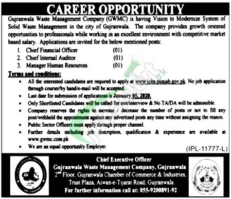 Career Opportunity GWMC Gujranwala Waste Management Company