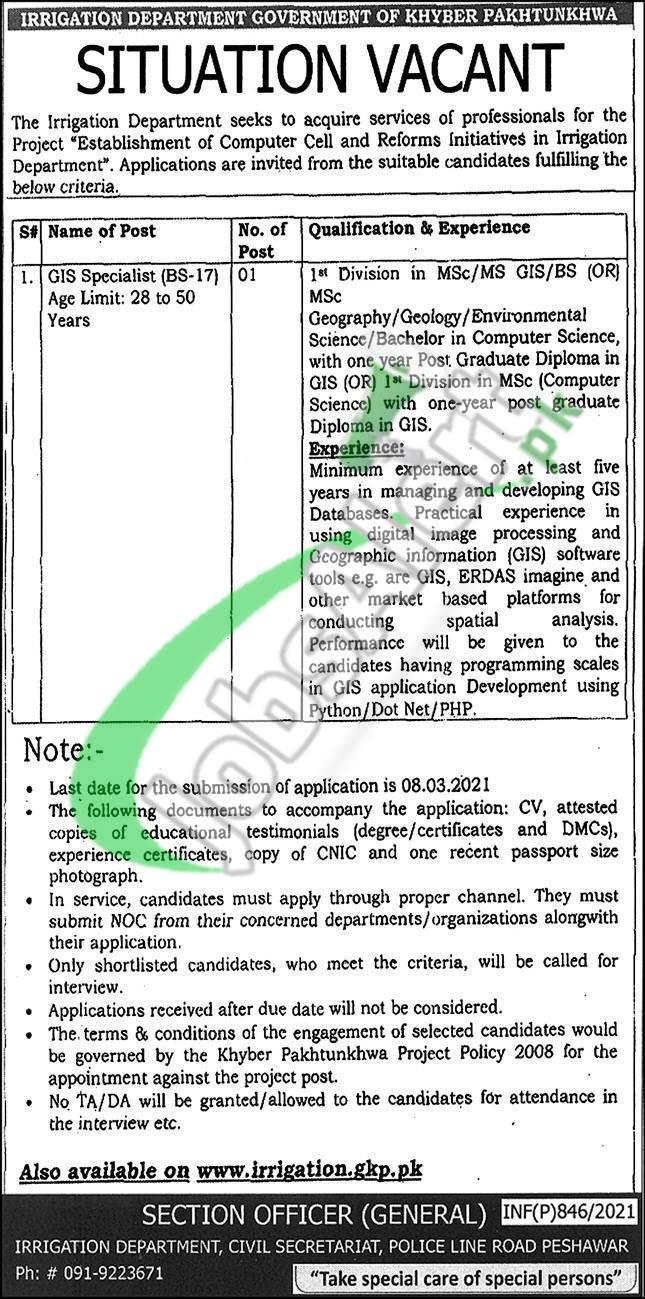 Irrigation Department KPK Jobs