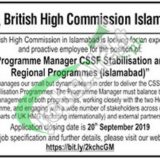 British High Commission Jobs