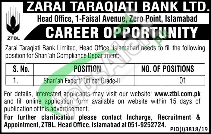Zarai Taraqiati Bank Limited Career Opportunity