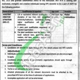 NTS Ayub Teaching Hospital Jobs