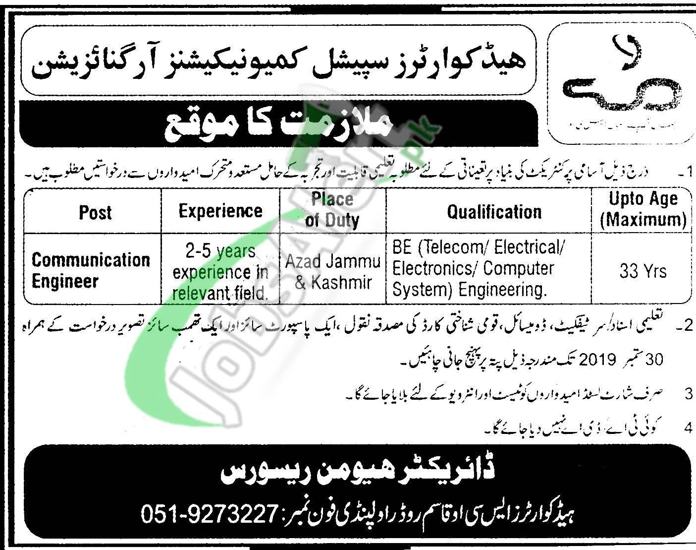 Special Communications Organization Jobs 2019