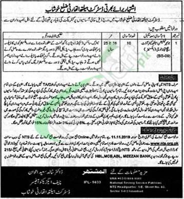 Health Department Khushab Jobs