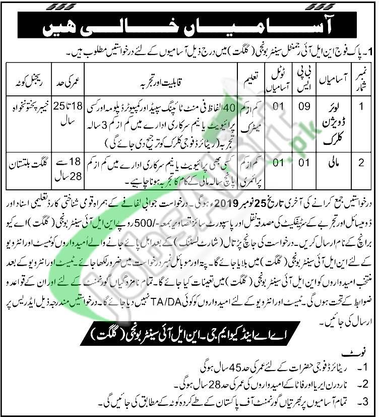 Pakistan Army NLI Regimental Centre Gilgit Jobs 2019
