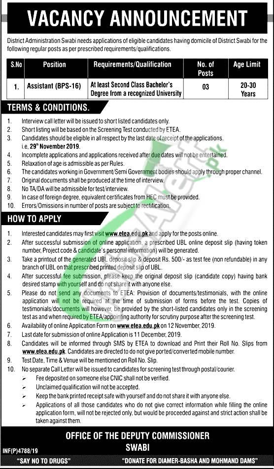 District Administration Swabi Jobs