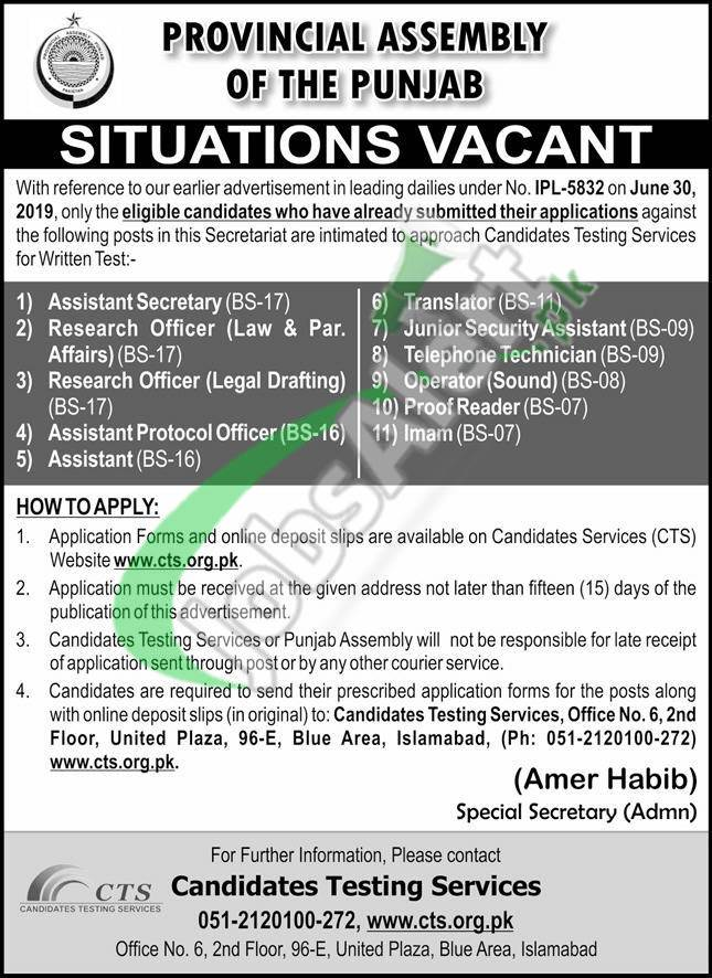 Provincial Assembly of Punjab Jobs