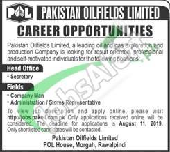 Pakistan Oilfields Limited POL Jobs 2019