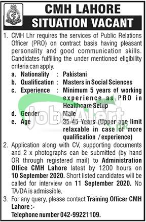 Combined Military Hospital CMH Lahore Jobs