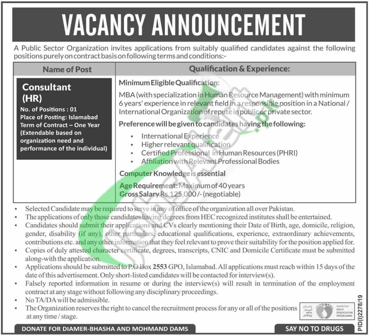 PO Box 2553 Islamabad Jobs