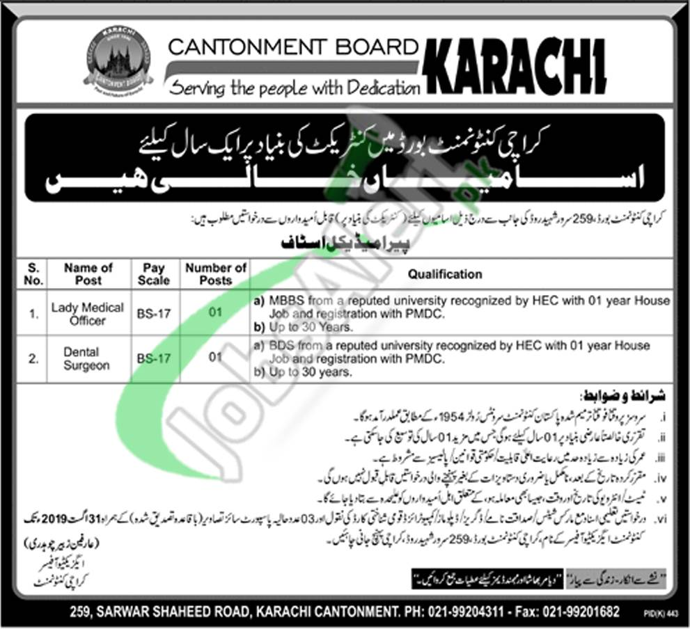 Cantonment Board Karachi Jobs