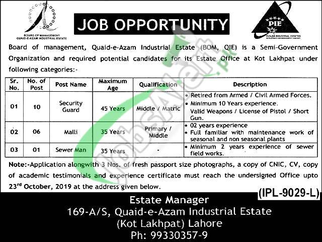 Board of Management Quaid-e-Azam Industrial Estate Kot Lakhpat Lahore Jobs 2019