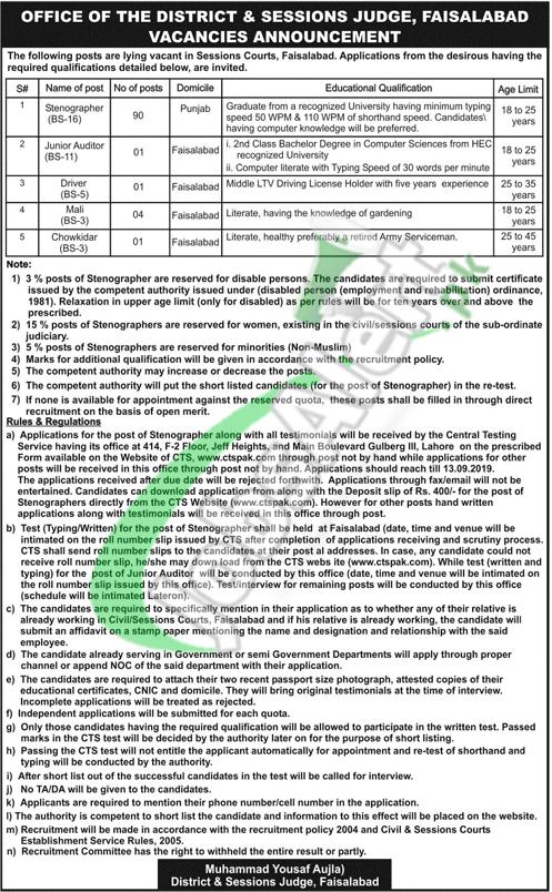 Session Court Faisalabad Jobs 2019