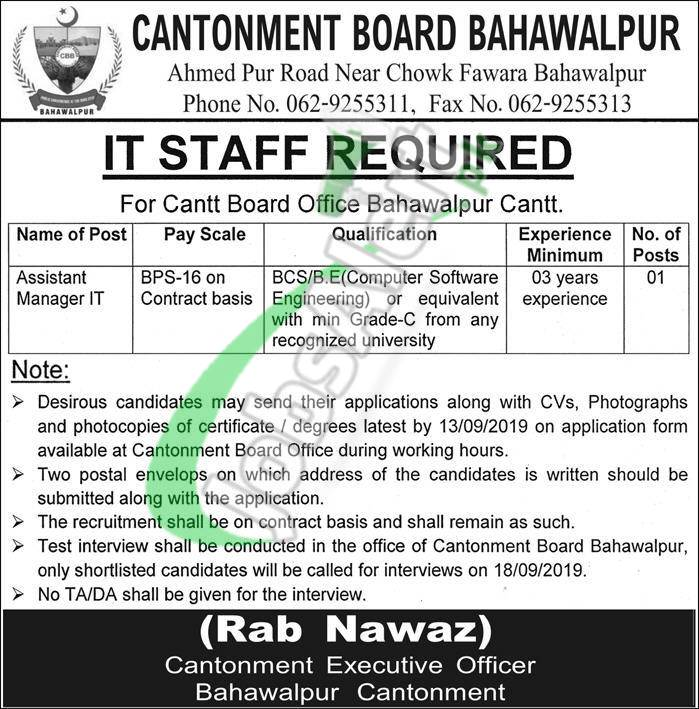 Cantonment Board Bahawalpur Jobs
