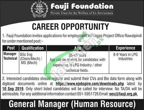 Fauji Foundation Jobs 2019 Application Form Download - www