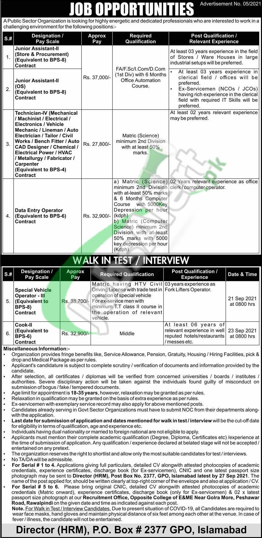 PO Box 2377 Islamabad Jobs