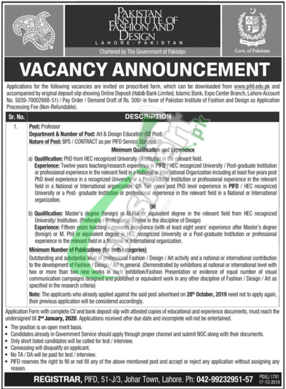 Vacancy Announcement Pakistan Institute of Fashion Design