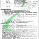 Tehsil Municipal Administration Bahrain KPK Jobs