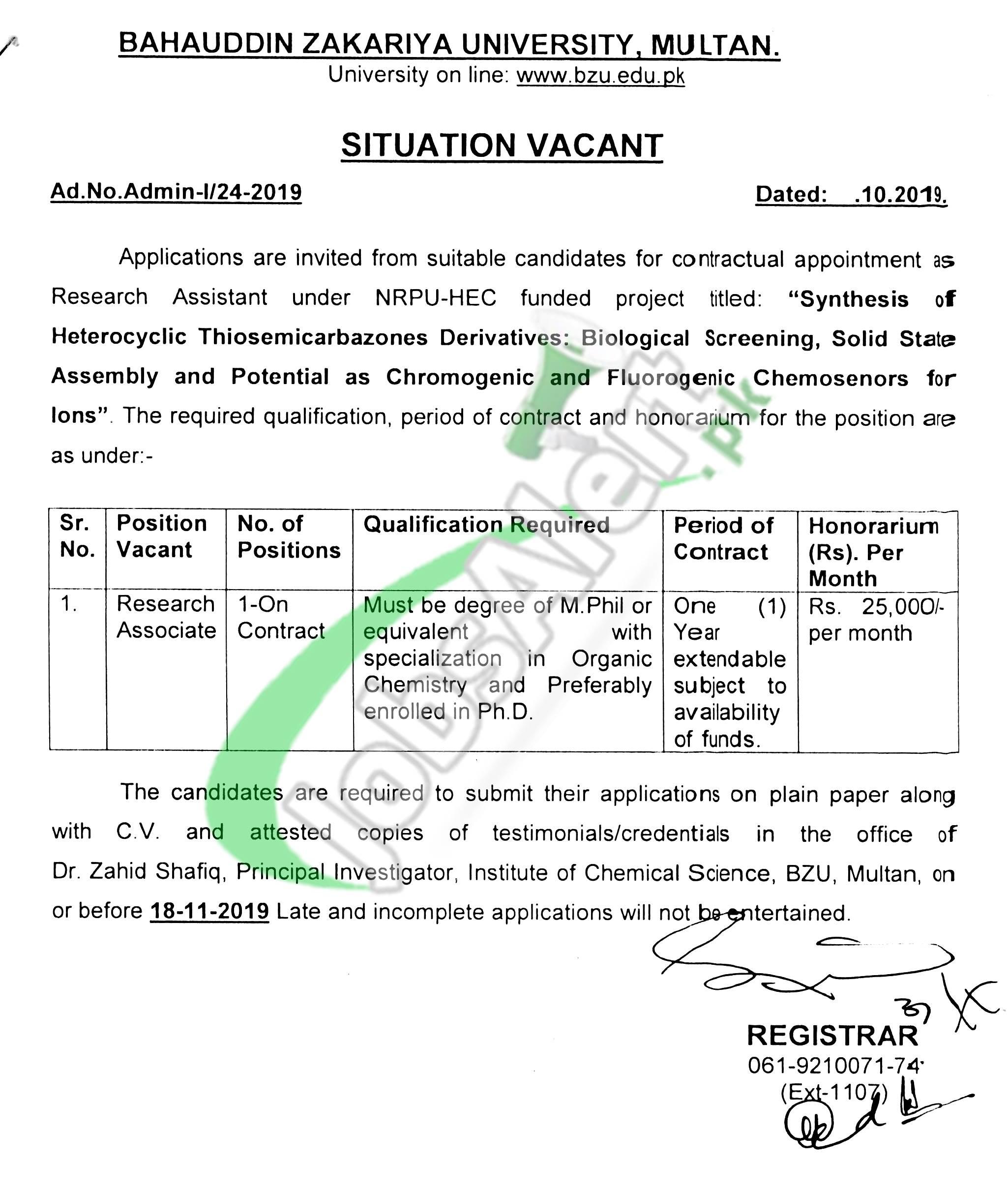 BZU Multan Jobs 2019