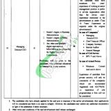 LDCMMC Lahore Jobs