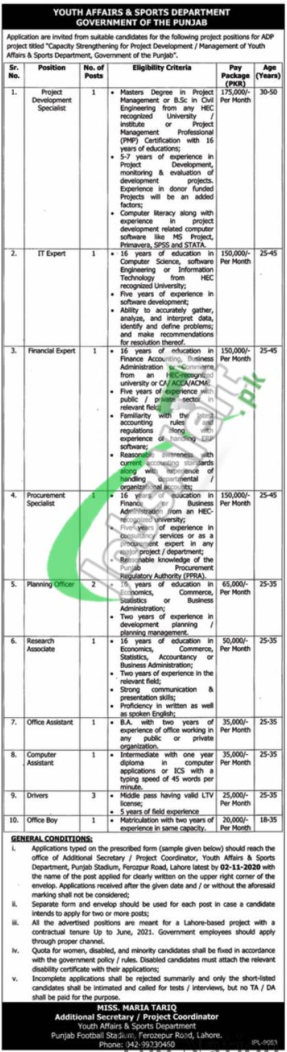 Youth Affairs and Sports Department Punjab Jobs