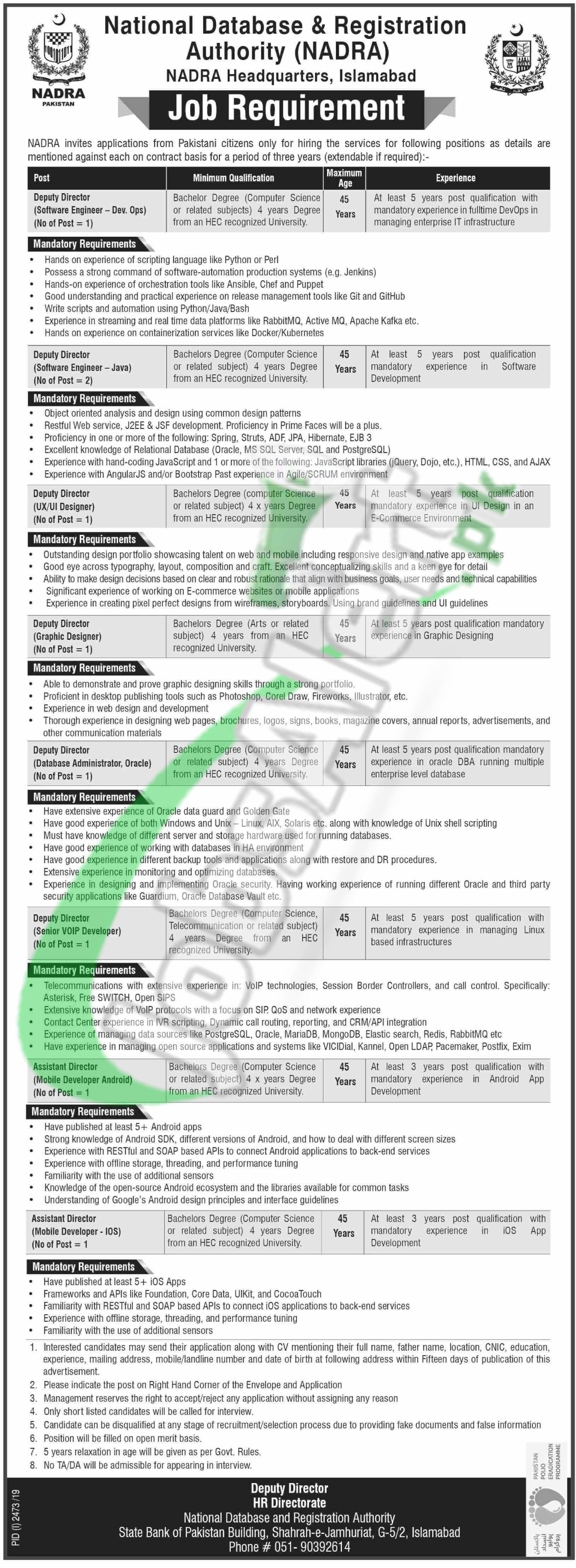 NADRA Jobs in Islamabad 2019