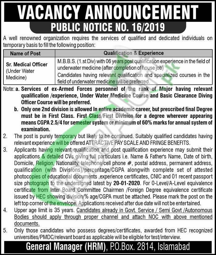 Vacancy Announcement Public Notice No. 16/2019