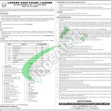 Lahore High Court Jobs 2020