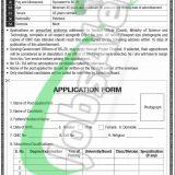 Pakistan Halal Authority Jobs