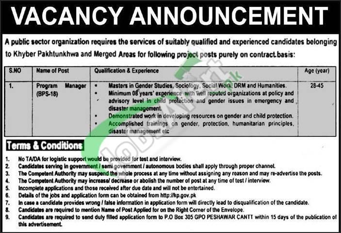 PO Box 305 GPO Peshawar Jobs