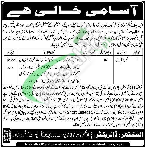 PO Box No. 797 Peshawar Jobs