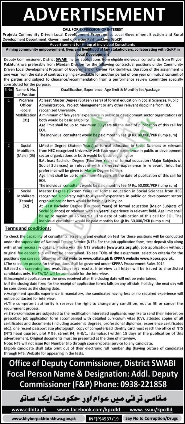 Deputy Commissioner Office Swabi Jobs 2019
