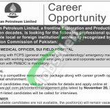Pakistan Petroleum Limited (PPL) Jobs 2019
