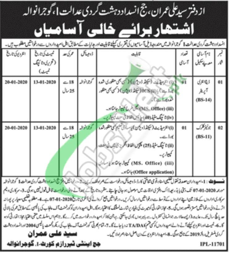 Job Opportunities Anti Terrorism Court Gujranwala