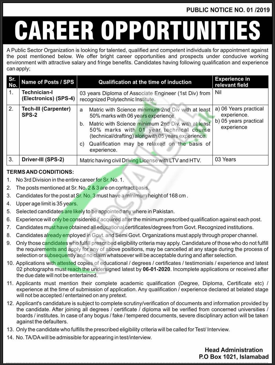 Career Opportunities Public Sector Organization