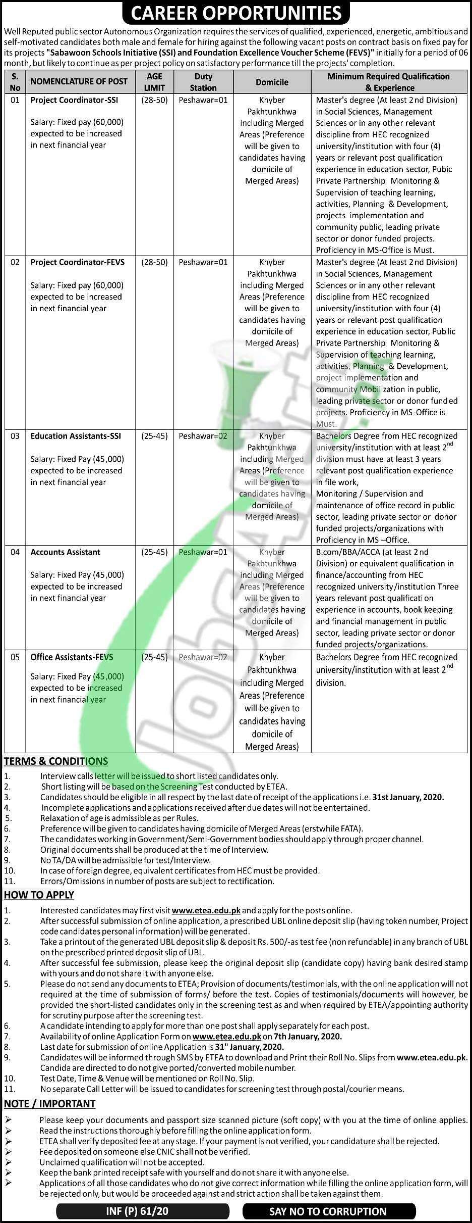 Educational Testing & Evaluation Agency Career Opportunities