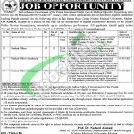 Nishtar Medical University Multan Jobs