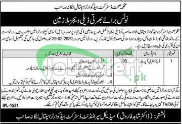 Health Department Nankana Sahib Jobs