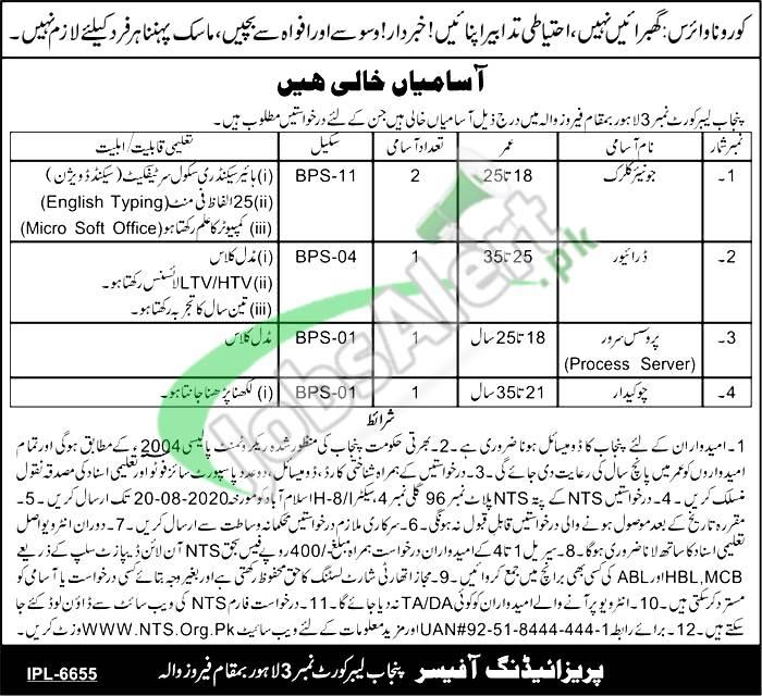 Punjab Labour Court Jobs 2020 Lahore Application Form nts.org.pk