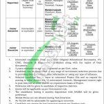 NADRA Jobs in Multan