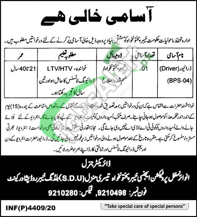 Environmental Protection Agency KPK Jobs
