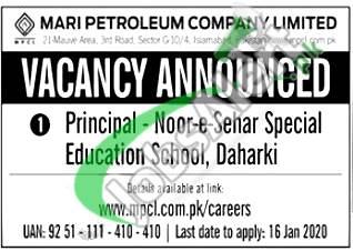 Mari Petroleum Company Limited Vacancy Announced