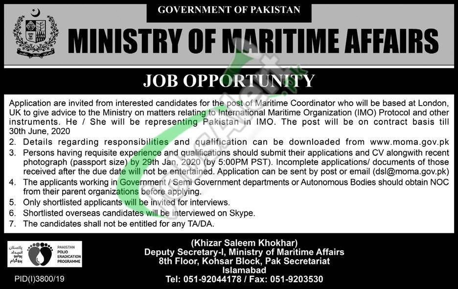 Ministry of Maritime Affairs Job Opportunity