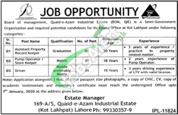 Job Opportunity Quaid-e-Azam Industrial Estate Lahore