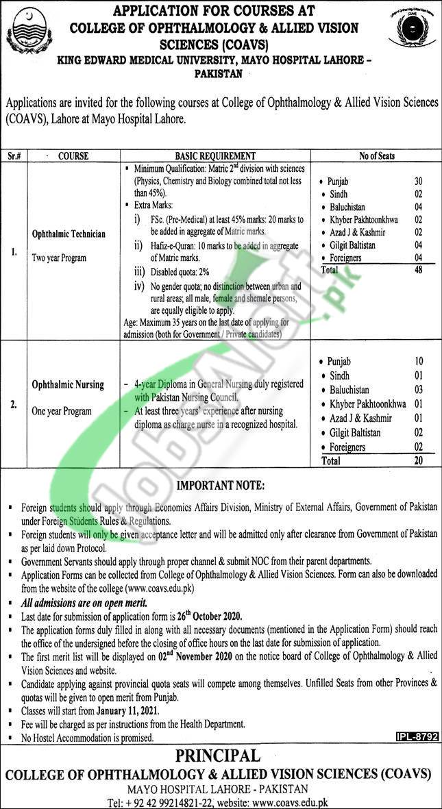 College of Ophthalmologists & Allied Vision Sciences Jobs