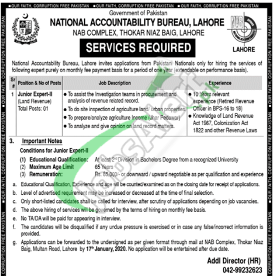 Government of Pakistan National Accountability Bureau Services Required
