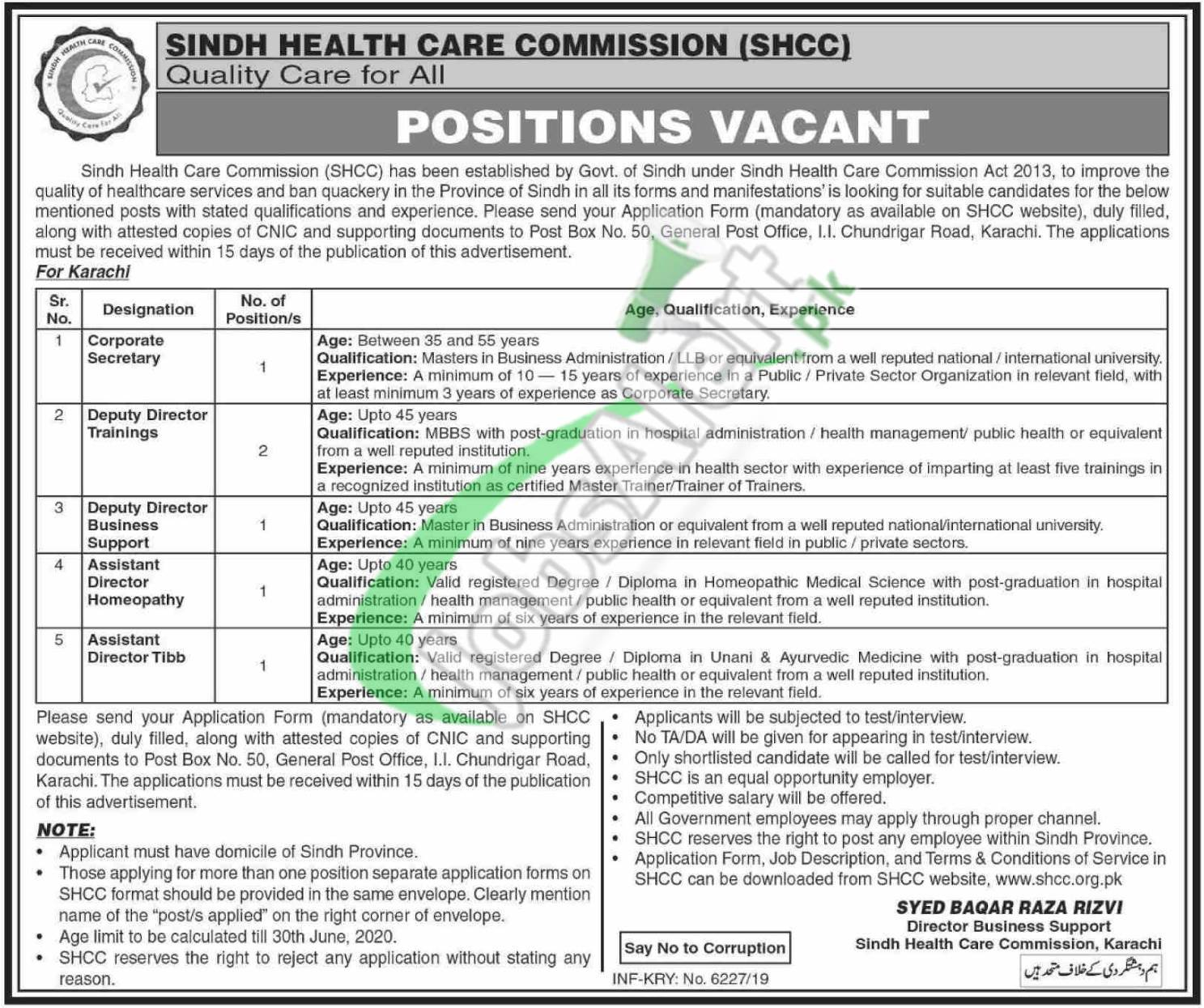 Sindh Healthcare Commission Positions Vacant