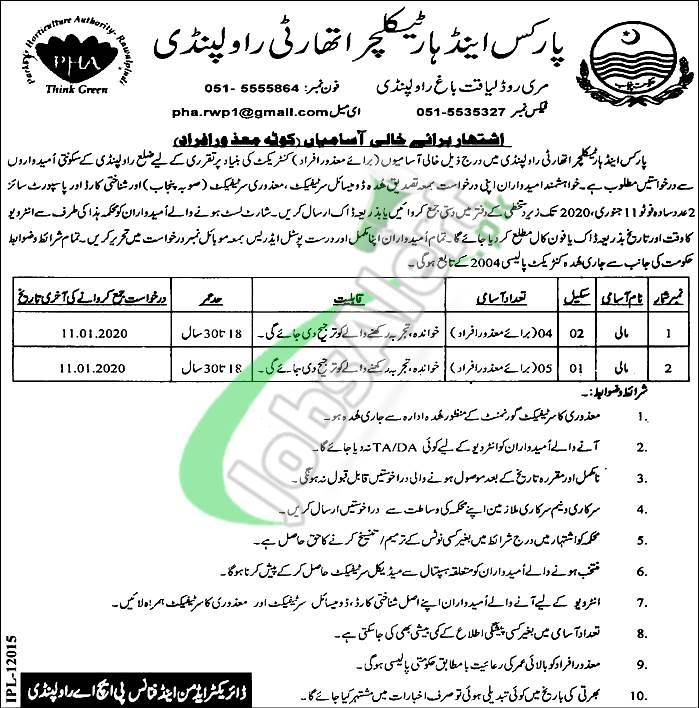 Parks & Horticulture Authority PHA Rawalpindi Jobs Opportunity