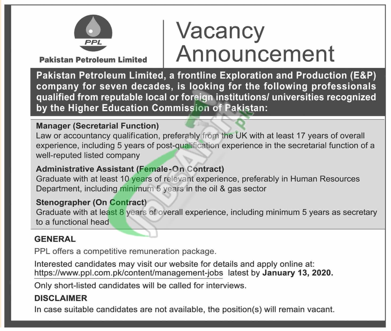 Pakistan Petroleum Limited Vacancy Announcement