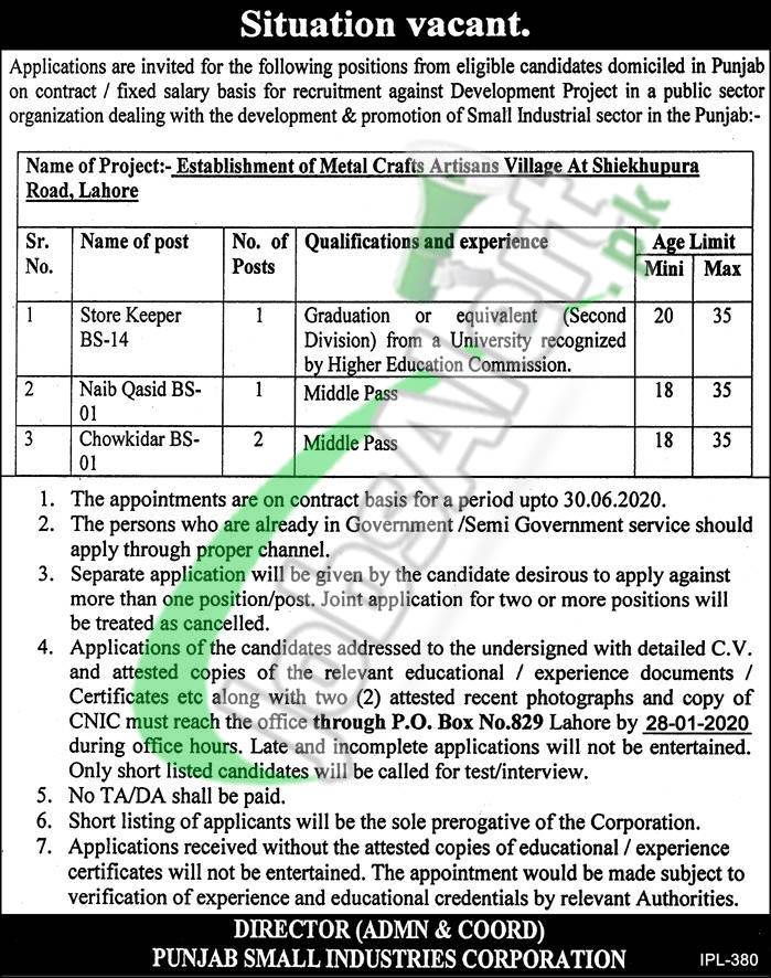 Situation Vacant Punjab Small Industries Corporation